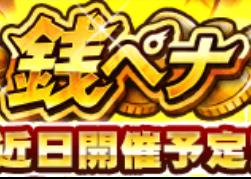 f:id:arimurasaji:20171105174412p:plain