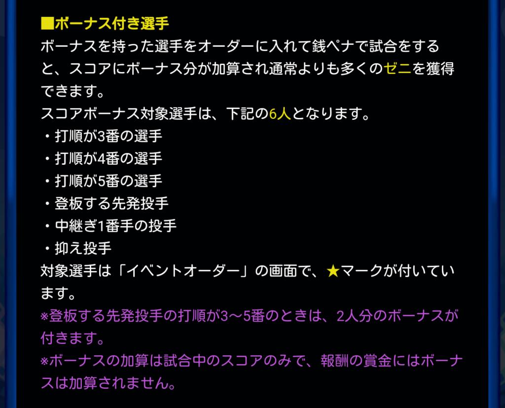 f:id:arimurasaji:20171106200239p:plain