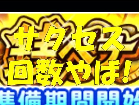 f:id:arimurasaji:20171106202451j:plain