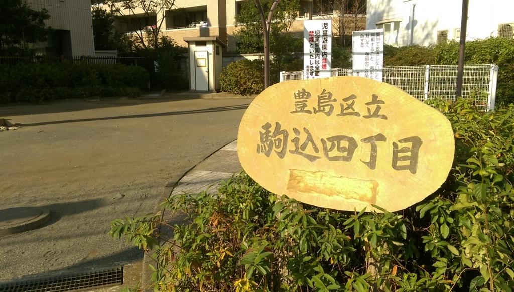 f:id:arimurasaji:20171107222617j:plain
