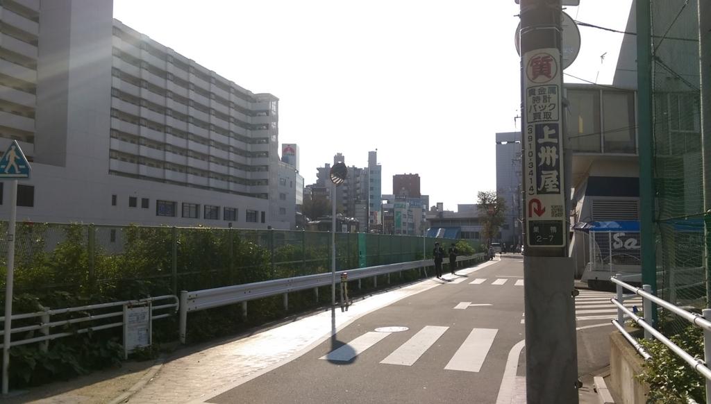 f:id:arimurasaji:20171107222712j:plain