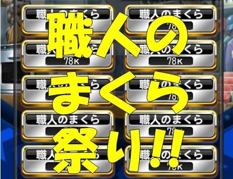 f:id:arimurasaji:20171112132354j:plain