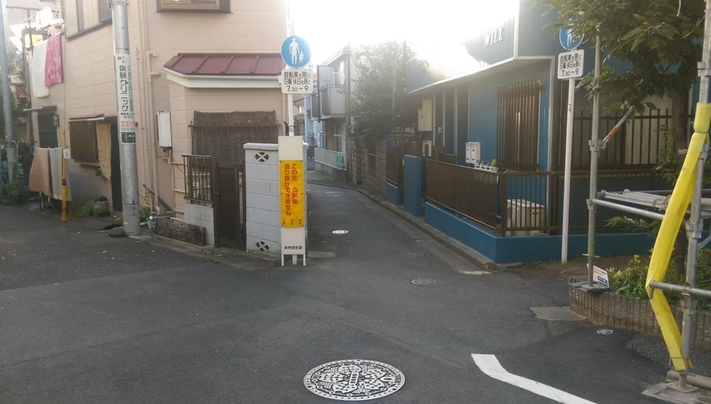 f:id:arimurasaji:20171112181202j:plain