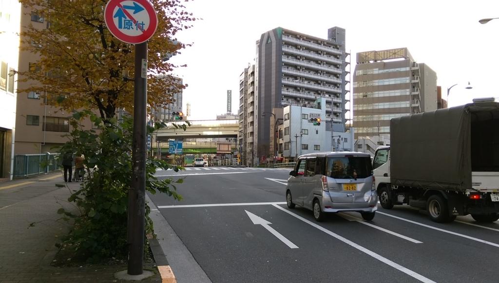 f:id:arimurasaji:20171112185431j:plain