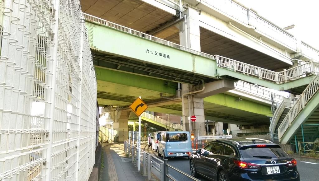 f:id:arimurasaji:20171112190234j:plain