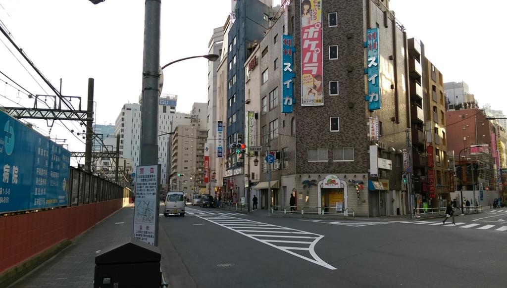 f:id:arimurasaji:20171112191620j:plain
