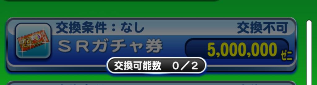 f:id:arimurasaji:20171114232819p:plain
