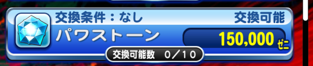 f:id:arimurasaji:20171114232824p:plain