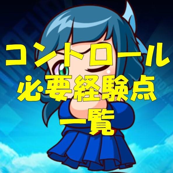 f:id:arimurasaji:20171119115413j:plain