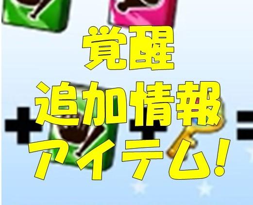 f:id:arimurasaji:20171119215304j:plain