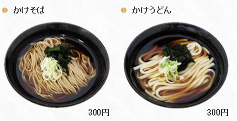 f:id:arimurasaji:20171125162718p:plain