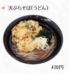 f:id:arimurasaji:20171125162930p:plain