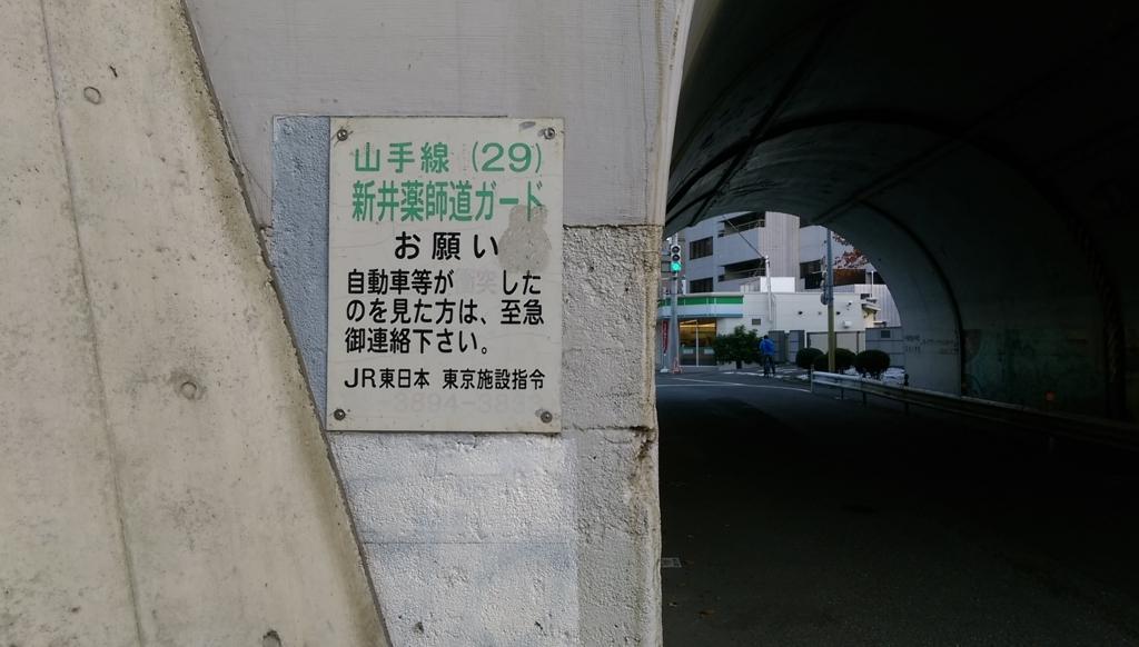 f:id:arimurasaji:20171126105220j:plain