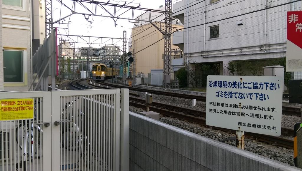 f:id:arimurasaji:20171126111155j:plain