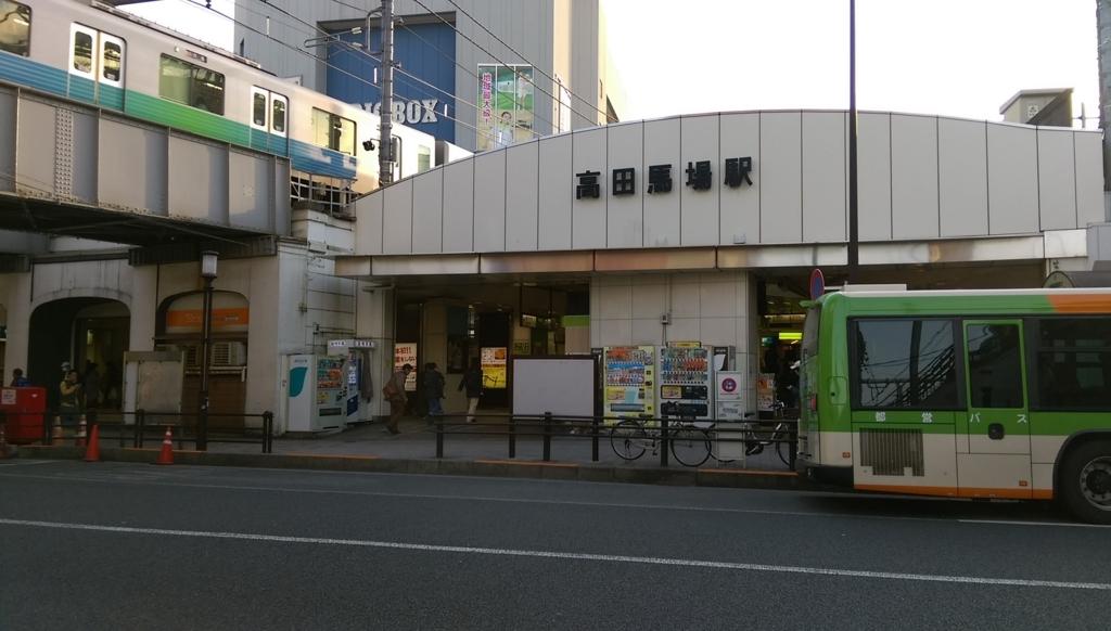 f:id:arimurasaji:20171126113220j:plain