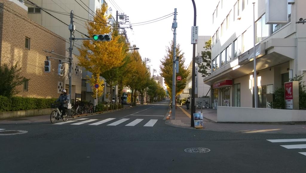 f:id:arimurasaji:20171126163201j:plain