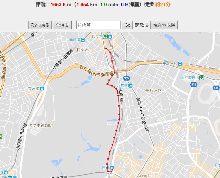 f:id:arimurasaji:20171203161719p:plain