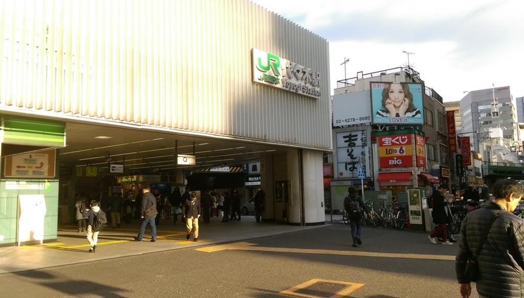 f:id:arimurasaji:20171203162158j:plain