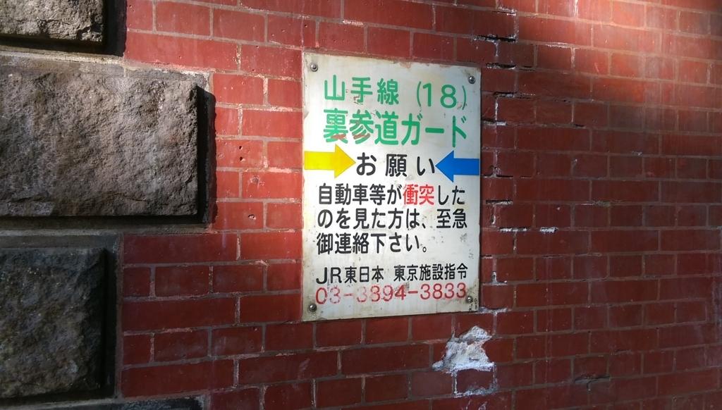 f:id:arimurasaji:20171203164305j:plain