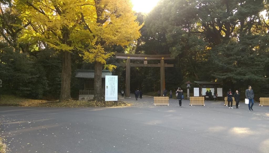 f:id:arimurasaji:20171203164718j:plain