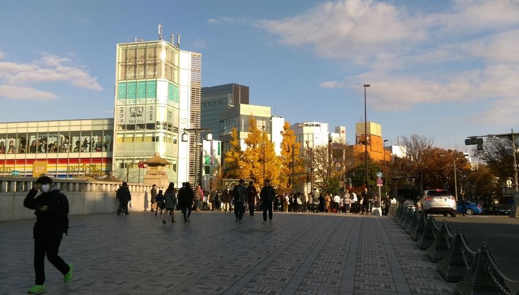 f:id:arimurasaji:20171203172226j:plain