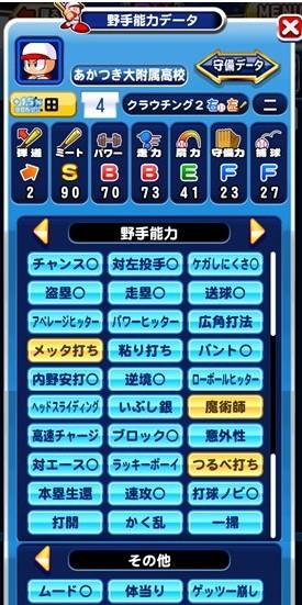 f:id:arimurasaji:20171209123158j:plain