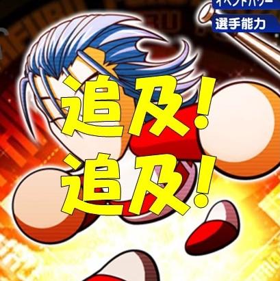 f:id:arimurasaji:20171209123439j:plain