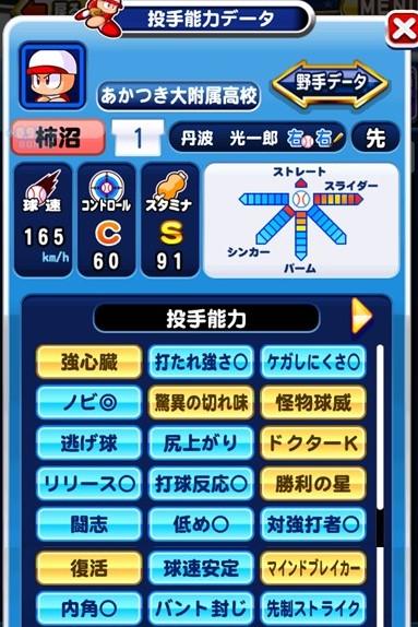 f:id:arimurasaji:20171210152829j:plain