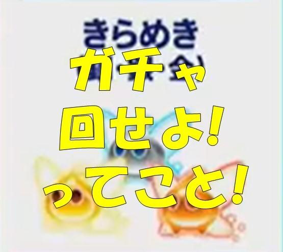 f:id:arimurasaji:20171213222640j:plain