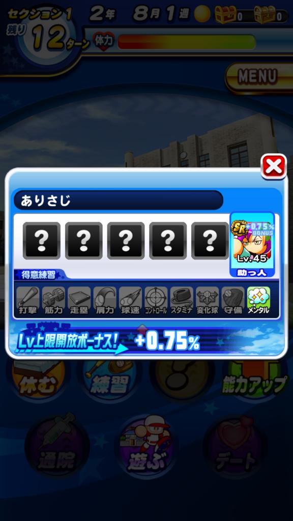 f:id:arimurasaji:20171215221652p:plain