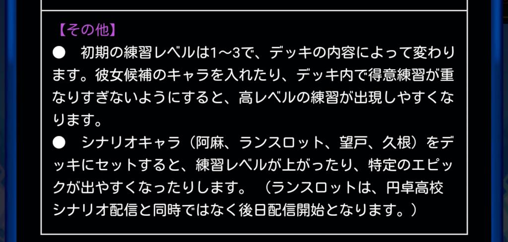 f:id:arimurasaji:20171215234124p:plain