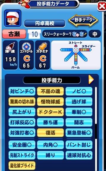 f:id:arimurasaji:20171216221849j:plain
