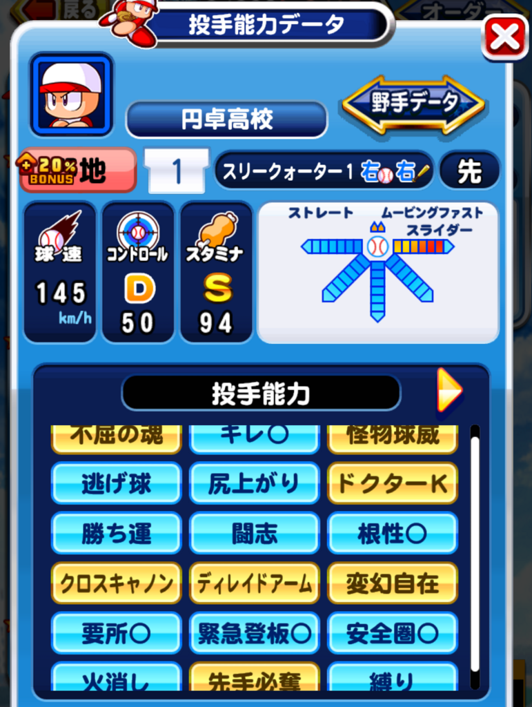 f:id:arimurasaji:20171217170838p:plain