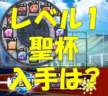 f:id:arimurasaji:20171217172346j:plain