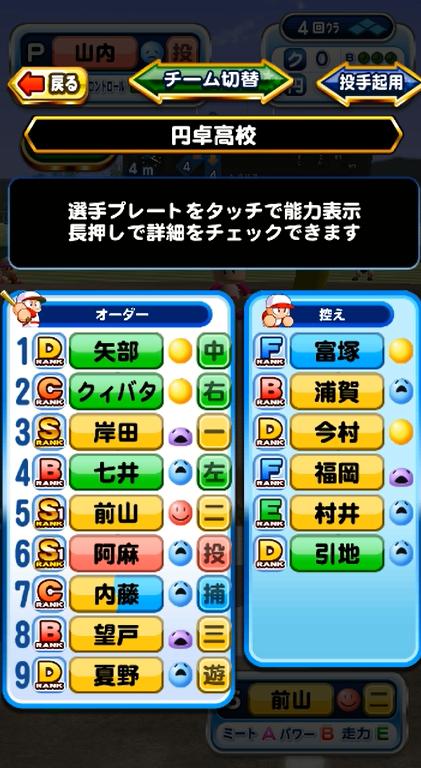 f:id:arimurasaji:20171220205353p:plain