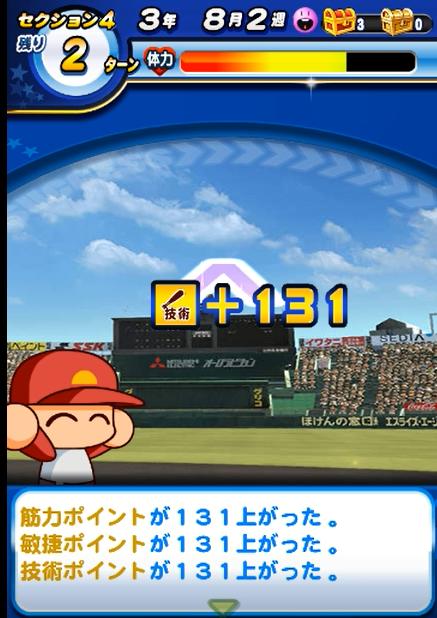 f:id:arimurasaji:20171223162735p:plain