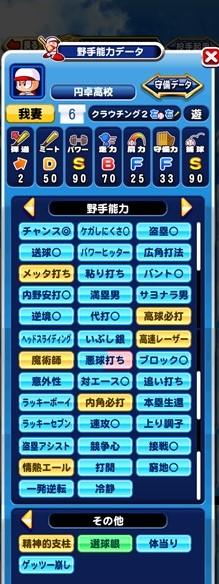 f:id:arimurasaji:20171223165446j:plain