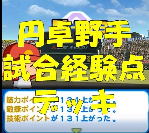 f:id:arimurasaji:20171223170055j:plain