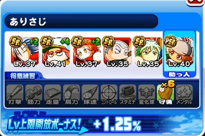 f:id:arimurasaji:20171224100649p:plain