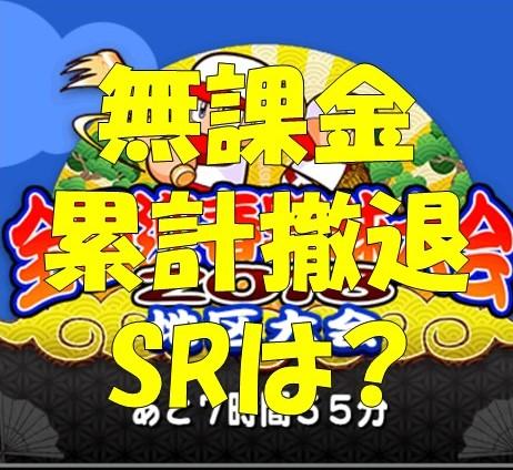 f:id:arimurasaji:20171224150604j:plain