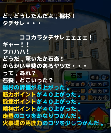 f:id:arimurasaji:20171224211752p:plain