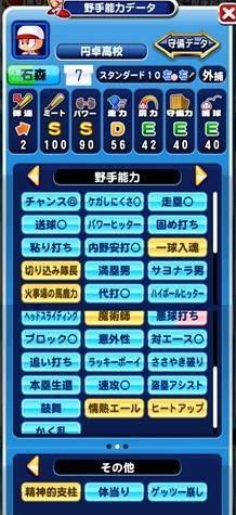 f:id:arimurasaji:20171224212321j:plain