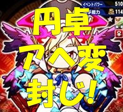 f:id:arimurasaji:20171225201241j:plain