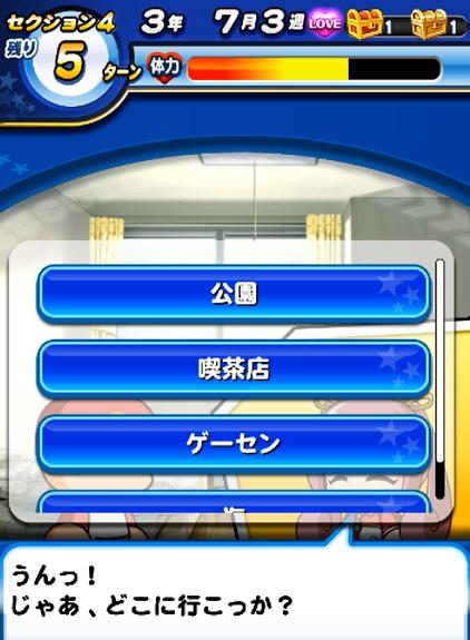 f:id:arimurasaji:20171226223530p:plain
