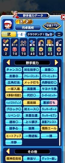 f:id:arimurasaji:20171226225230j:plain