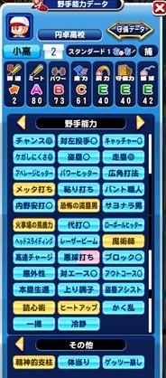 f:id:arimurasaji:20171229144257j:plain