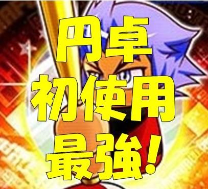 f:id:arimurasaji:20171229144947j:plain