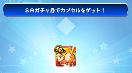 f:id:arimurasaji:20171230104658p:plain