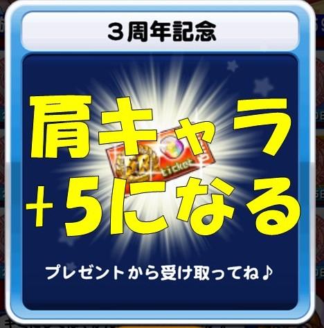 f:id:arimurasaji:20171230105334j:plain
