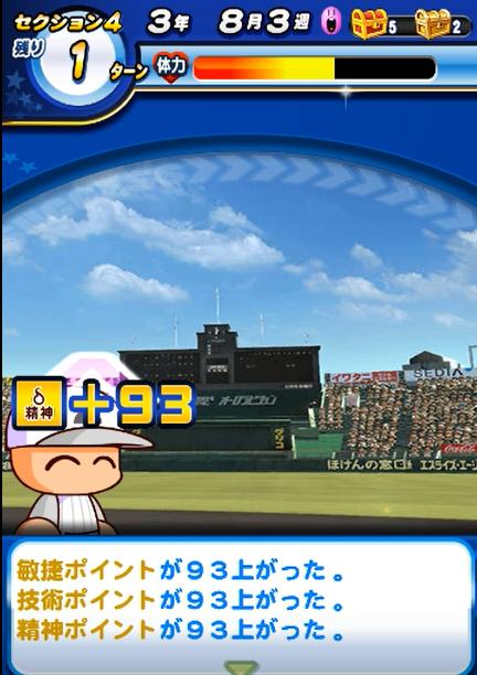 f:id:arimurasaji:20171230182044p:plain